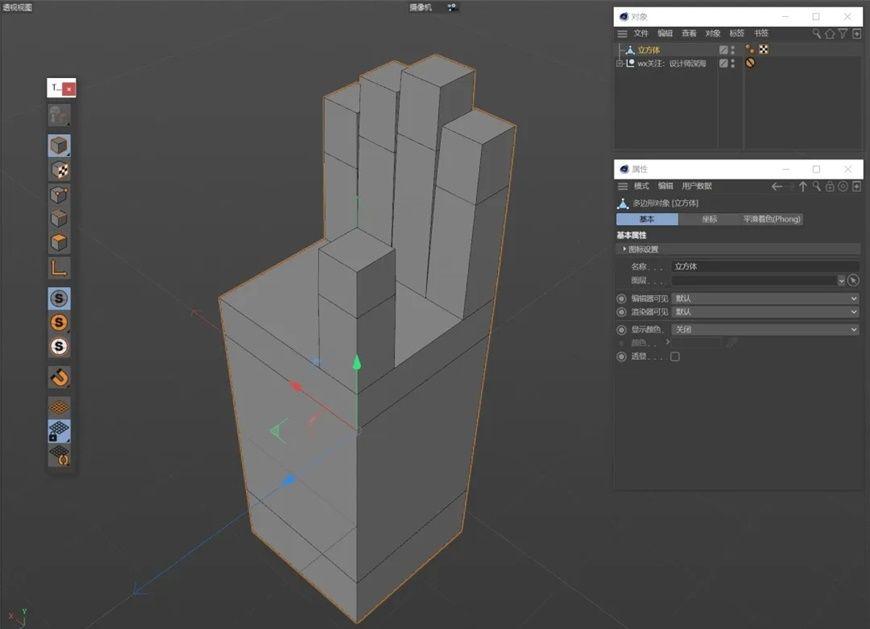 C4D手部建模及绑定教程(13)