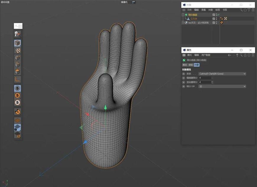 C4D手部建模及绑定教程(14)