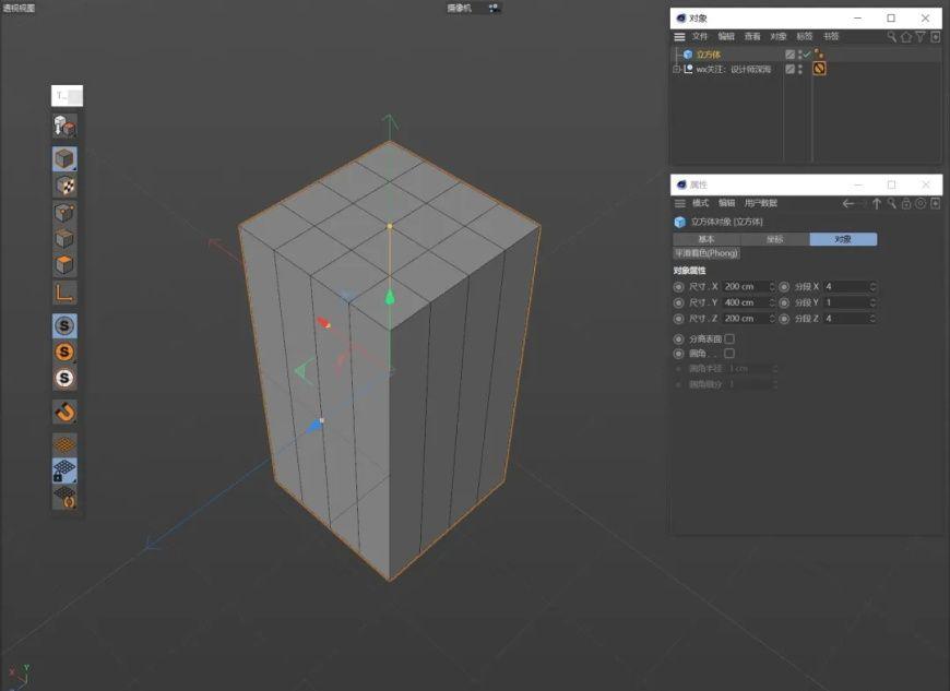 C4D手部建模及绑定教程(1)