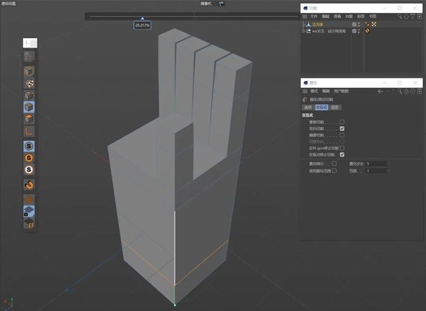 C4D手部建模及绑定教程(11)