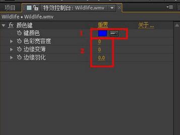 AE怎么抠图(1)