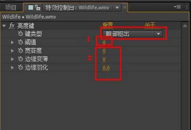 AE怎么抠图(2)