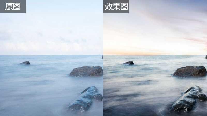 Photoshop调出通透大气的海景风光照片