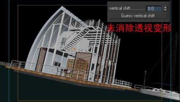 3dsmax海边房屋场景建模教程(12)