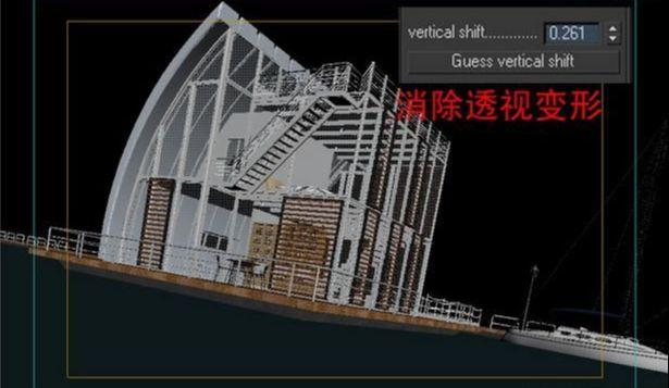 3dsmax海边房屋场景建模教程(13)