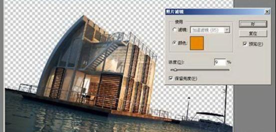 3dsmax海边房屋场景建模教程(69)