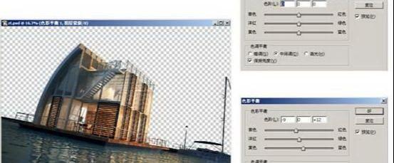 3dsmax海边房屋场景建模教程(68)