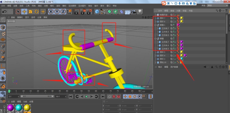 C4D制作简单自行车渲染模型(7)