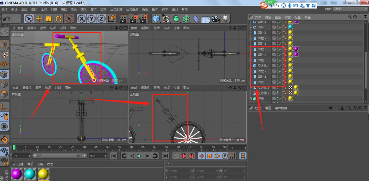 C4D制作简单自行车渲染模型(5)