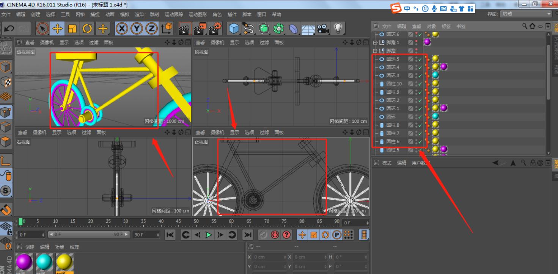 C4D制作简单自行车渲染模型(6)