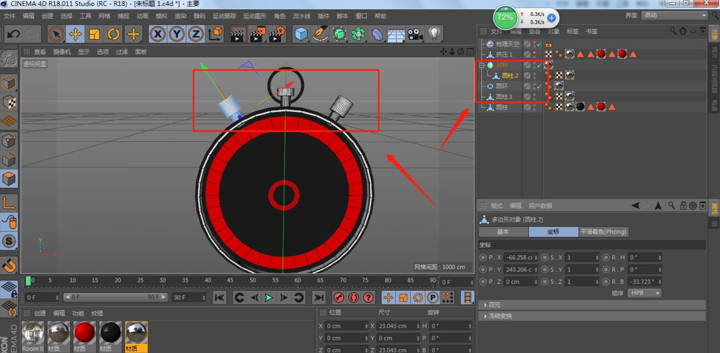 C4D制作金属秒表模型(3)