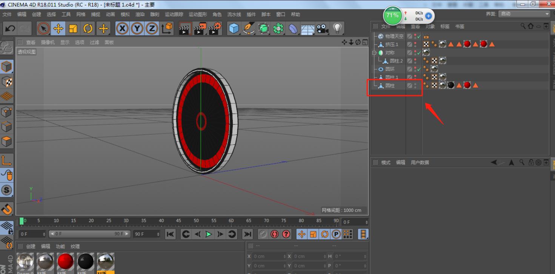 C4D制作金属秒表模型(2)