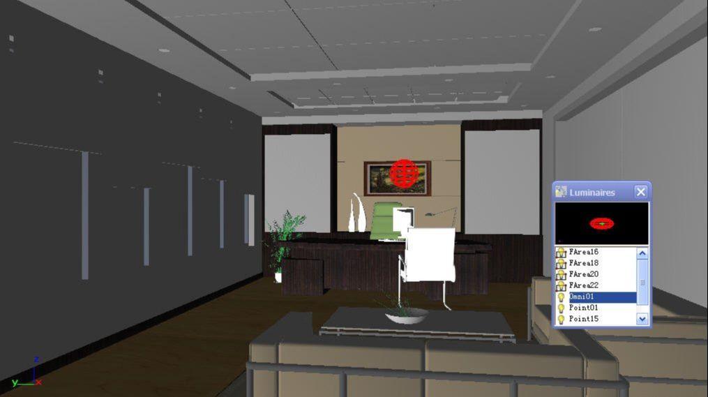 3dsmax怎么用Lightscape的图块(7)