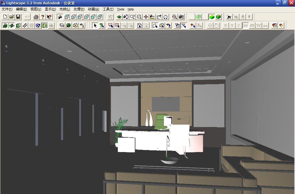 3dsmax怎么用Lightscape的图块