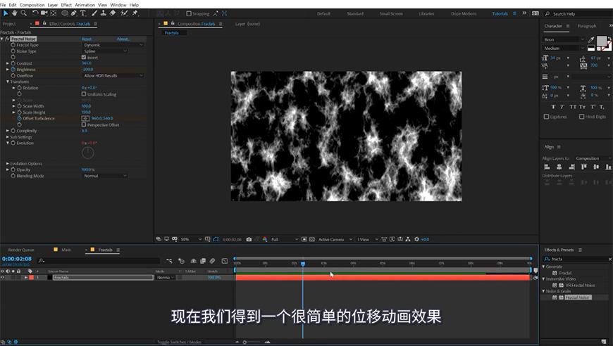 AE制作流光溢彩的动态漩涡效果(8)