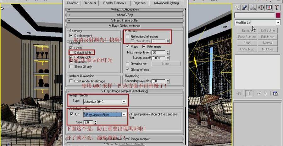 3dsmax VRay室内材质灯光渲染教程(22)