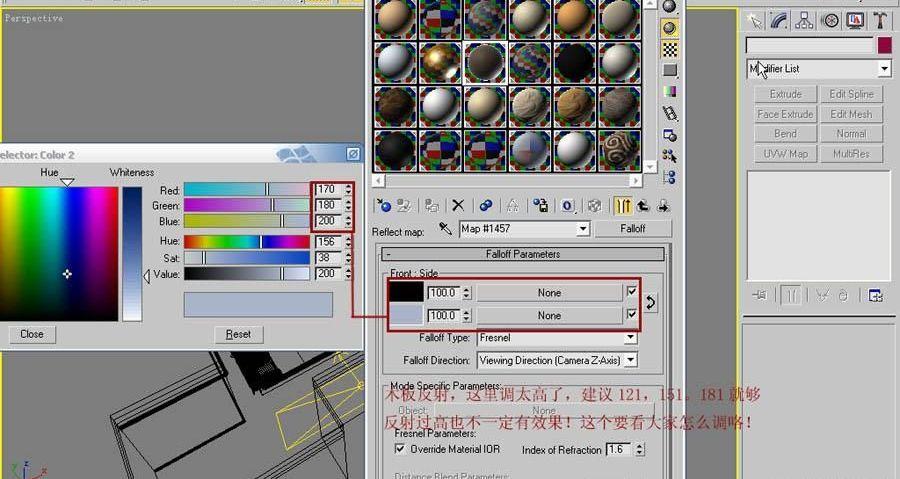 3dsmax VRay室内材质灯光渲染教程(17)