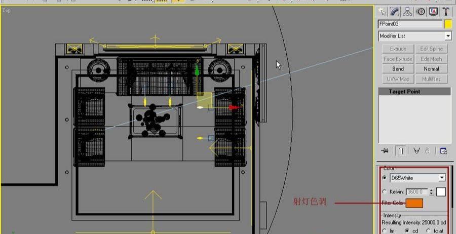 3dsmax VRay室内材质灯光渲染教程(6)