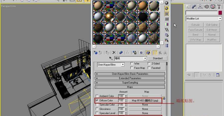 3dsmax VRay室内材质灯光渲染教程(13)