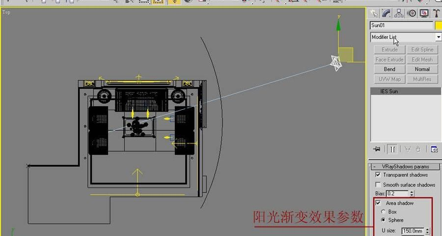 3dsmax VRay室内材质灯光渲染教程(3)