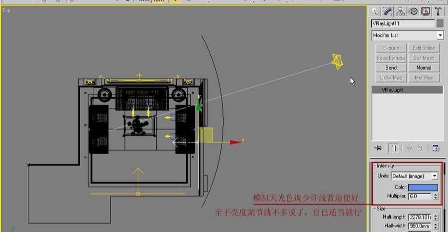 3dsmax VRay室内材质灯光渲染教程(4)