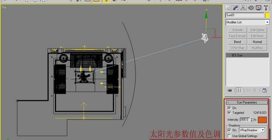 3dsmax VRay室内材质灯光渲染教程(2)