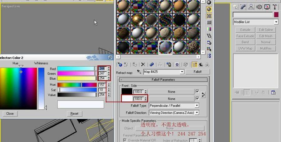 3dsmax VRay室内材质灯光渲染教程(21)