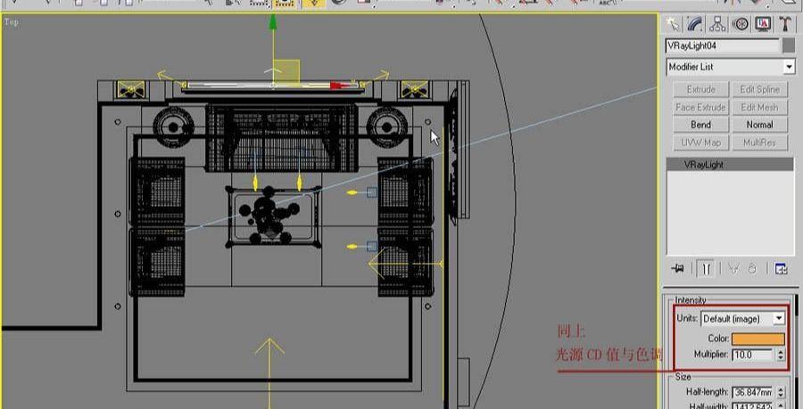 3dsmax VRay室内材质灯光渲染教程(8)