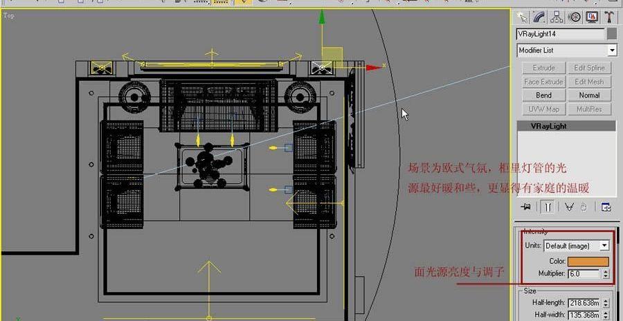 3dsmax VRay室内材质灯光渲染教程(7)