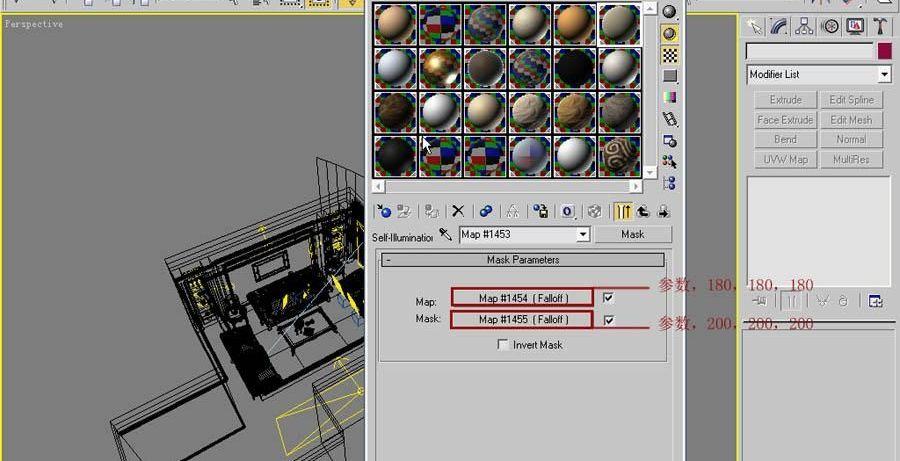 3dsmax VRay室内材质灯光渲染教程(14)