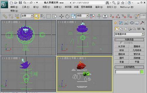 3DMAX NURBS仙人掌建模教程(1)