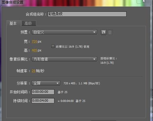 AE怎么制作照片扫光效果(4)