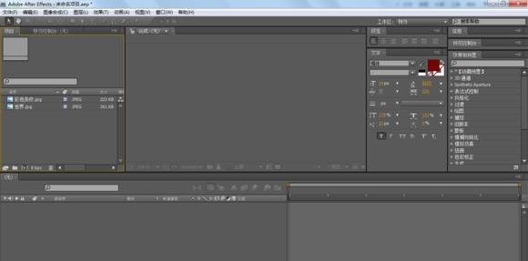 AE怎么制作照片扫光效果(3)