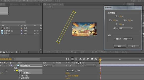 AE怎么制作照片扫光效果(9)