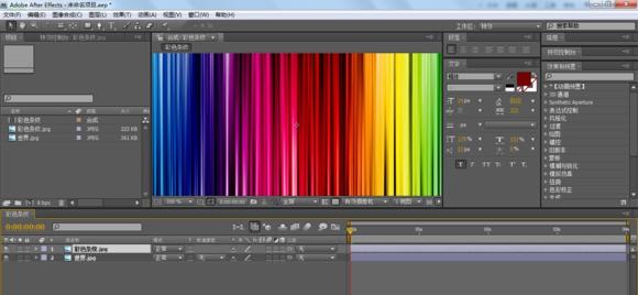 AE怎么制作照片扫光效果(5)