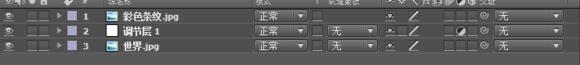AE怎么制作照片扫光效果(10)