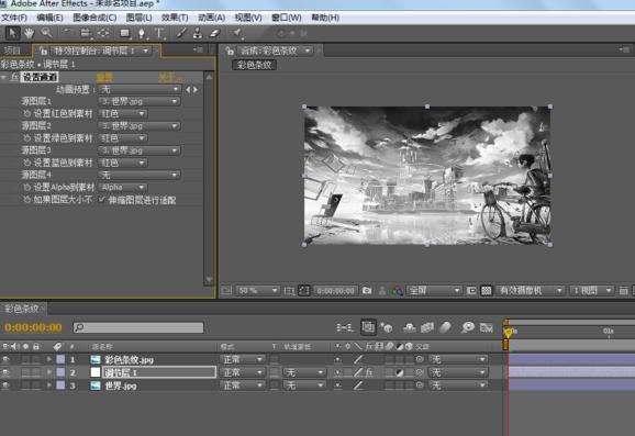 AE怎么制作照片扫光效果(11)