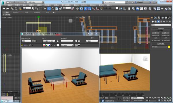 3DMAX客厅场景如何制作(3)