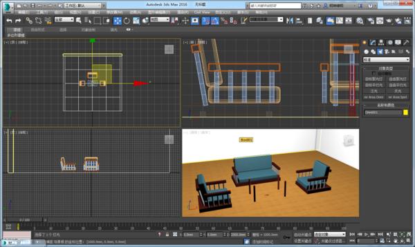 3DMAX客厅场景如何制作(2)