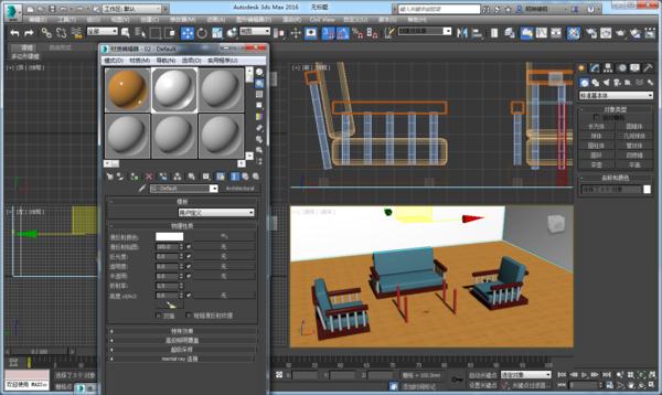3DMAX客厅场景如何制作(1)