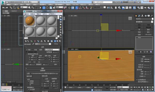 3DMAX客厅场景如何制作