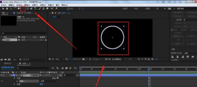 AE如何用工具制作钟表左右摆动效果(3)