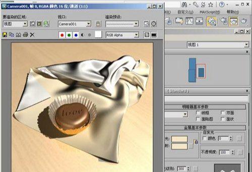 待改-用3ds max制作丝绸材质(5)