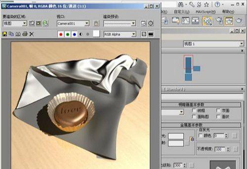 待改-用3ds max制作丝绸材质(4)