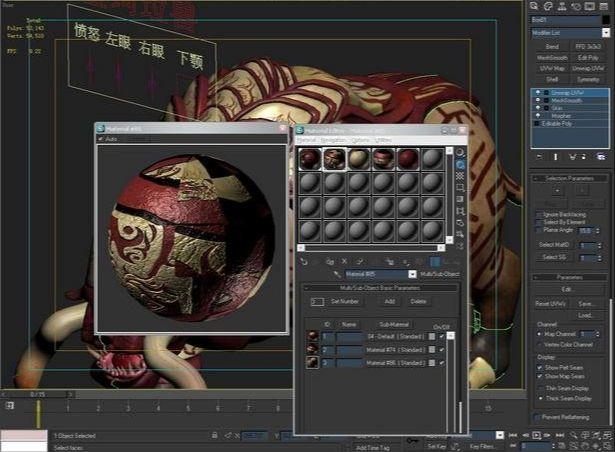 3dsmax绘制童话色彩的动画片教程(10)