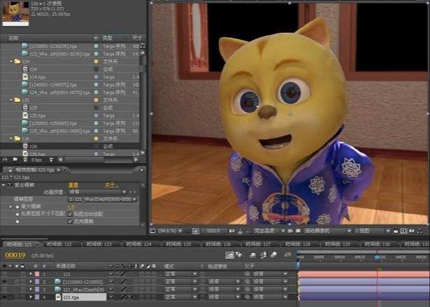 3dsmax绘制童话色彩的动画片教程(21)