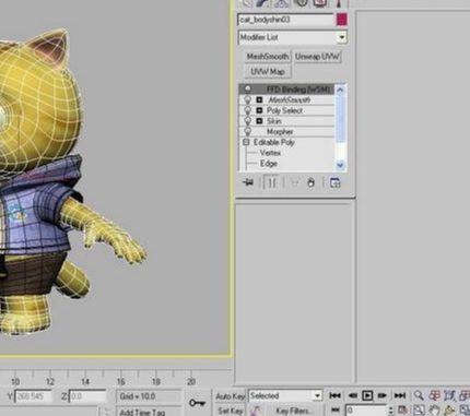3dsmax绘制童话色彩的动画片教程(6)