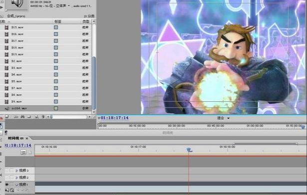 3dsmax绘制童话色彩的动画片教程(22)