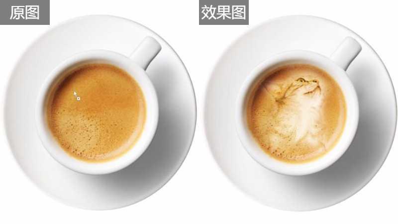 ps怎样制作咖啡拉花