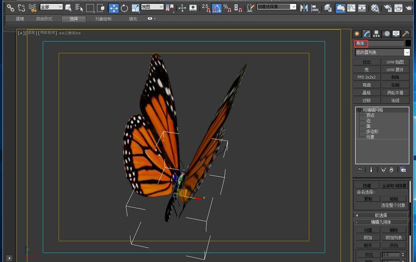 3dmax建筑动画教程(3)